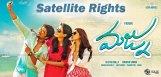 nani-majnu-satellite-rights-bagged-by-geminitv