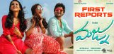 nani-majnu-film-first-reports-details