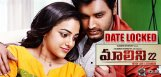 Malini-22-Audio-Launch-confirmed