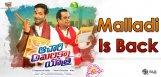 malladi-venkata-krishna-murthy-rocking-
