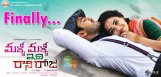 malli-malli-idi-rani-roju-releasing-finally