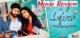 malli-raava-review-ratings-sumanth-aakanksha