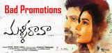 malli-rava-movie-talk-promotion