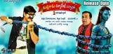 Malligadu-Marriage-Bureau-release-date