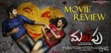 aadhi-malupu-movie-review-and-ratings