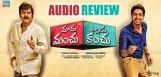 mama-manchu-alludu-kanchu-audio-review