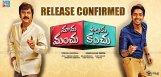 mama-manchu-alludu-kanchu-release-date
