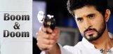 arvind-krishna-mana-kurralle-movie-on-real-estate