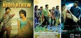 arvind-krishna-mana-kurralle-audio-review