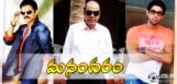 writers-on-daggubati-manam
