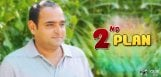 manam-director-vikram-narrates-a-story-to-suriya