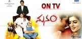 gemini-tv-to-telecast-manam-on-20th-september