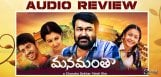 manamantha-audio-review
