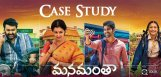 discussion-over-the-making-of-manamantha