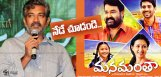 rajamouli-talks-about-manamantha