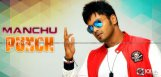 manchu-manoj-gives-superb-answer