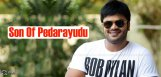 manchu-manoj-son-of-pedarayudu-movie