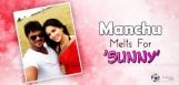 manchu-manoj-tweets-actress-sunny-leone-photo