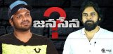 manchu-manoj-may-join-politics