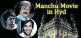 Manchu-family-making-hulchul-in-Hyderabad