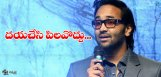 manchuvishnu-talks-about-audio-functions