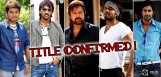 Manchu-multi-starrer-title-confirmed