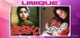 maniratnam-films-lead-actresses-details