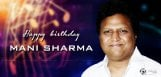 music-director-mani-sharma-50th-birthday