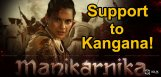 manikarnika-producer-supports-kangana-details