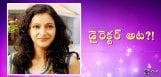 mahesh-babu-sister-manjula-toturn-director