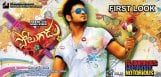 Manoj039-s-Potugadu-first-look