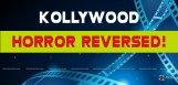 tamil-film-manushyan-story-details