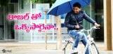 maruthi-dream-to-direct-kajalaggarwal-details