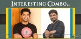 hero-havish-with-director-maruthi-details