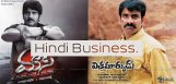 telugu-movies-dubbed-into-hindi