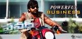 raviteja-power-movie-gets-good-pre-release-busines