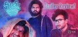 Mathu-Vadalara-Trailer-Crazy-Ride