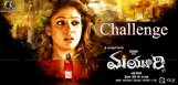 watch-nayantara-mayuri-movie-alone-to-get-prize