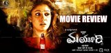 mayuri-movie-review-and-ratings