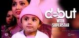 actress-meena-daughter-nainika-in-vijay-movie