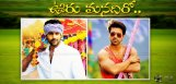 ram-charan-n-varun-tej-as-villagers