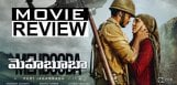 mehbooba-telugu-movie-review-rating