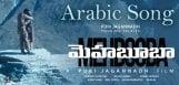 mehbooba-song-in-arabic-gets-good-response