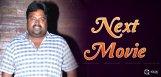 meher-ramesh-return-of-rebel3-movie-details