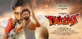 Pattas-Trailer-Mass-Ka-Baap