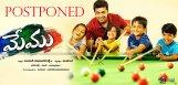 suriya-memu-film-postponed-details