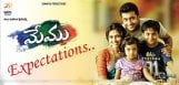 discussion-on-suriya-memu-movie-details