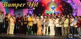 memu-saitam-event-in-gemini-tv-gets-highest-trps