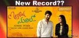 mental-madhilo-record-details-