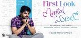 Mental-Madilo-First-Look-Of-Raj-Kandukuri-